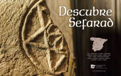 """La exposición """"Descubre Sefarad"""", en el Instituto Cervantes de Berlín"""
