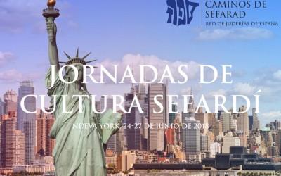 La Red de Juderías se promociona en Nueva York
