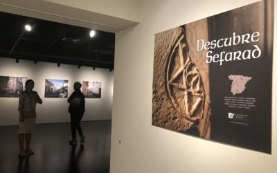 La exposición Descubre Sefarad, en Tokio